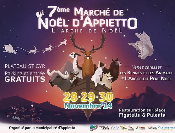 Marche de Noel d'Appieto